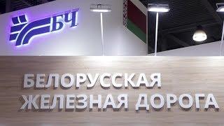Новости Белорусской железной дороги, апрель 2018 (Выпуск 82)
