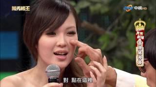 『萬秀豬王』本週超強卡司陣容,金鐘獎男主角「潘瑋柏」,竟然在節目上...