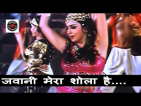 Jawani Mera Shola Hai   Rare Bollywood Item Song   Sneha Pant