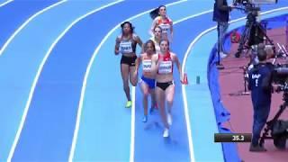 Women 400M Heat 2 Birmingham World Championship Indoor Athletics 2018 with Lea Sprunger