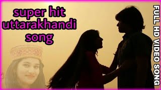 New garhwali song 2017 FULL HD VIDEO SONG//digvijay singh pariyar आज का दिना// ||latest song||