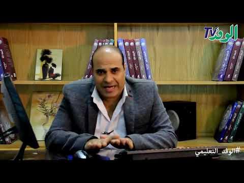 شرح الدرس الثالث - دعاي?م الدولة الاسلاميه - تاريخ- 2 ثانوي