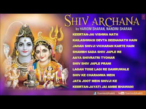 Shiv Archana By Hariom Sharan, Nandini Sharan I Full Audio Song Juke Box