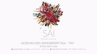 """2018年3月28日New BD & DVD Release 「ACIDMAN 20th ANNIVERSARY FILM """"..."""