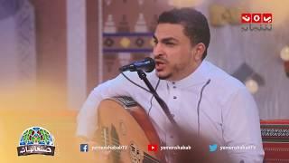 يامغير القمر   صنعانيات   الفنان مجاهد الصانع   يمن شباب