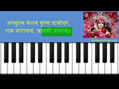 Achyutam Keshavam Krishna Damodaram - Piano Tutorial