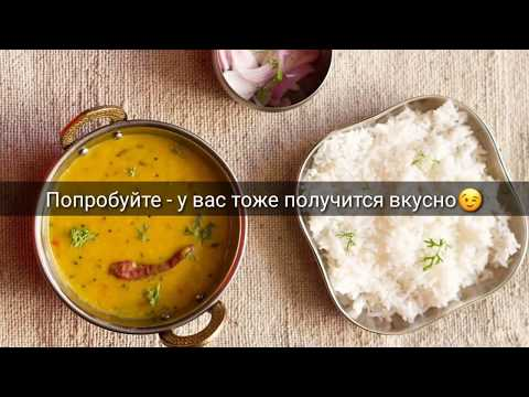 Индийский суп дал пошаговый рецепт из Индии