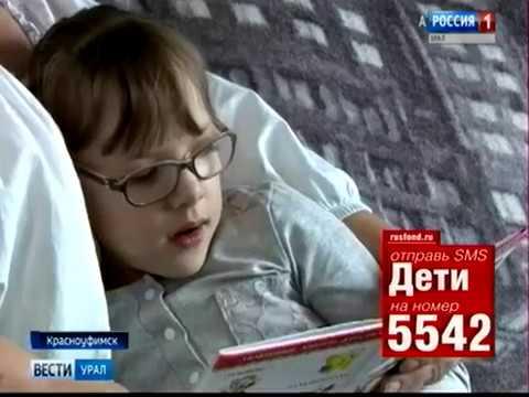 Арина Шолохова, 6 лет, детский церебральный паралич, требуется лечение