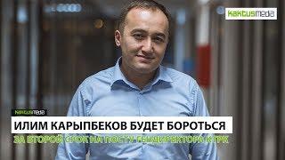 15_02_КактусНовости