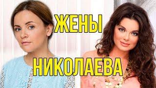 Жены Игоря Николаева: Юлия Проскурякова рассказала о своем отношении к Наташе Королевой