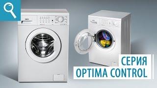 Пральні машини ATLANT 8 серії OPTIMA CONTROL