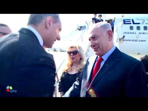 PM Netanyahu Arrives in Hungary