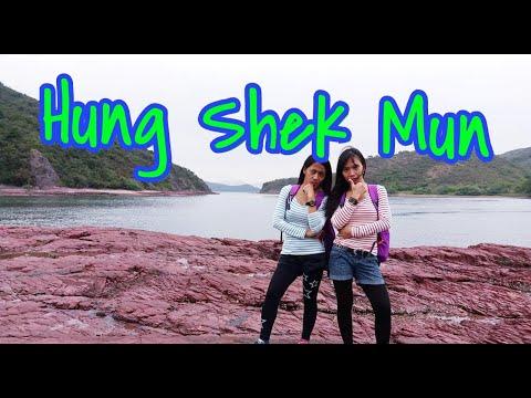 Hung Shek Mun--PART I-19Nov17-Happy8