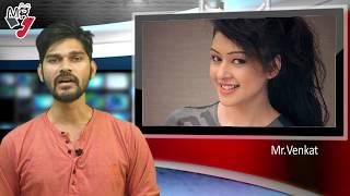సంచలనం సృష్టిస్తున్న మంత్రిగారి కూతురి వీడియో    Minister Daughter Unseen Video Viral    Mr VenkatTV