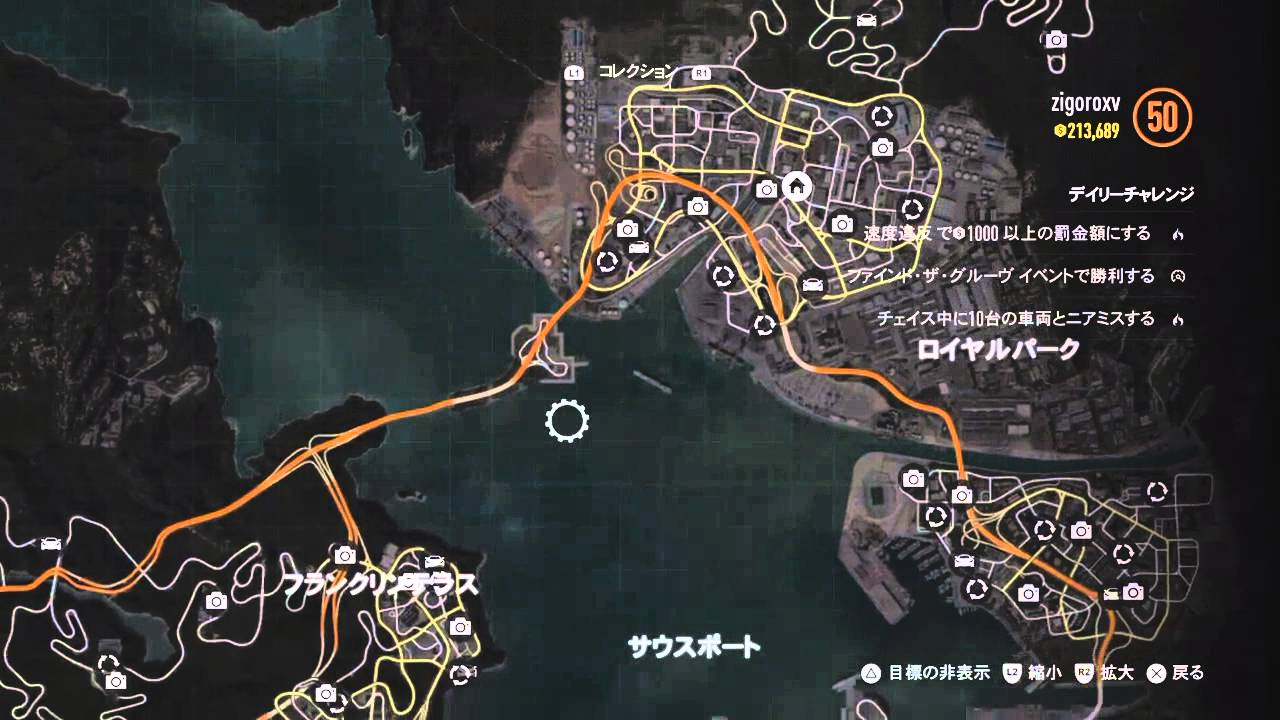 Need for speed 無料パーツ攻略 PS4 - YouTube