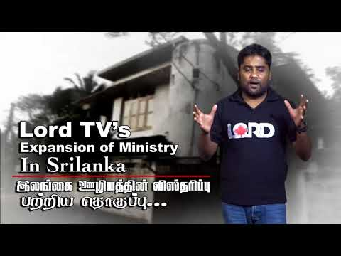 An update about Lord TV's new Studio & Office in Colombo,Srilanka.....