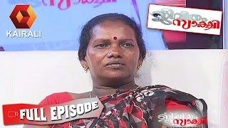 Jeevitham Sakshi 02 07 2015 Full Episode