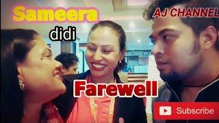 Sameera Didi Farewell || Mahalaxmi Bikash Bank Ltd