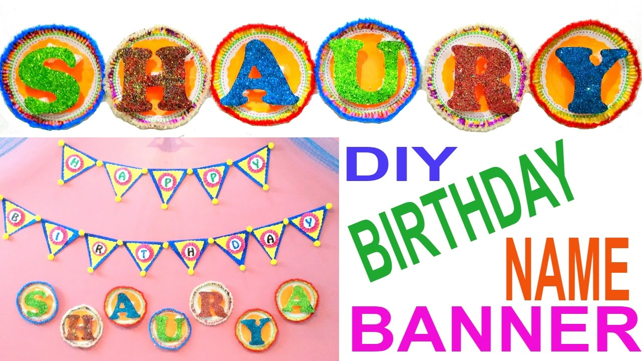 NAME BANNER FOR BIRTHDAY