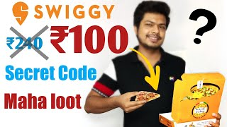 Swiggy भंडारा - Swiggy Offer 2019 - How To Get Free Food Using Swiggy Offers | Tech done