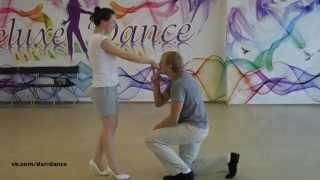 Медленный свадебный танец