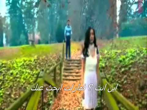 yeh jism hai to kya with arab sub.wmv