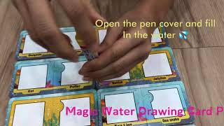 Download Video Puzzle magic water drawing card MP3 3GP MP4
