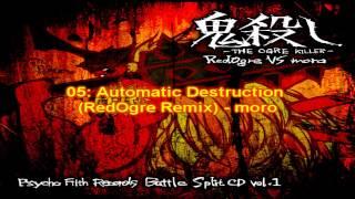 Psycho Filth Records - 鬼殺し -THE OGRE KILLER- Crossfade