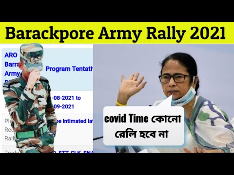 ✔️WestBengal ArmyRally2021 Today New News‼️ Barackpore ArmyRally Latest News‼️ Barackpore ArmyRally