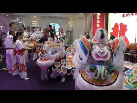 Human Mobile Stage 116A, 2017 Chau Lung Banquet & 100th Anniversary of Chau Ka, Kung Fu Lion Dance