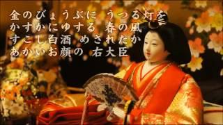 作詞:サトウハチロー 作曲:河村光陽 Synthesizer Voice:Sinsy Yoko (謡子) Sinsy(HMM-based Singing Voice Synthesis System) http://www.sinsy.jp/