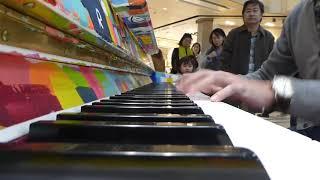 品川駅のストリートピアノを弾いてみた「報道ステーションop  I am 森田真奈美」 thumbnail
