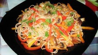 рисовая лапша с овощами и грибами. Домашние рецепты