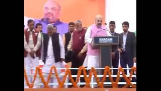 Shri Amit Shah addresses Parivartan Rally in Almora, Uttarakhand : 22.11.2016