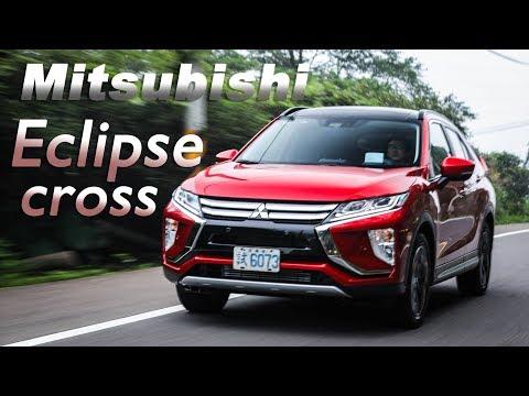 蝕力派跨界休旅 Mitsubishi Eclipse Cross