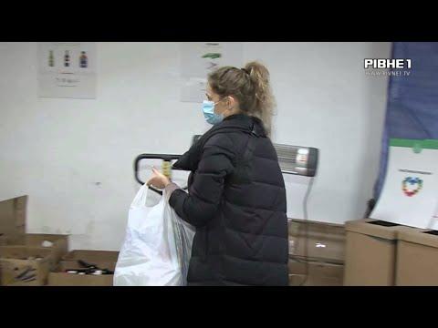 TVRivne1 / Рівне 1: Де у Рівному можна здати на утилізацію використані маски?