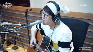 [Moonlight paradise] Sung Jin Hwan - Feel it real, 성진환 - 실감이 나 [박정아의 달빛낙원] 20161209