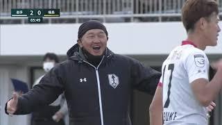 いわてグルージャ盛岡vs福島ユナイテッドFC J3リーグ 第25節