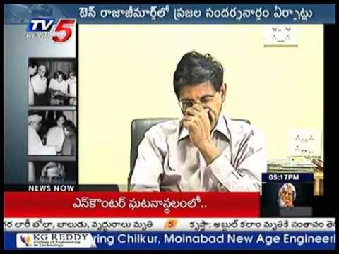 NIMS Director Narendra Nath Experiences with Abdul Kalam : TV5 News