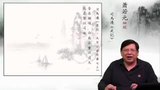 一君万民論 - JapaneseClass.jp