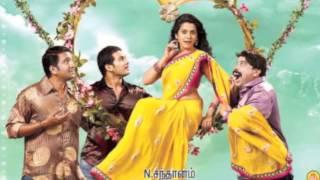 Love Letter Elutha - Kanna Laddu Thinna Aasaiya