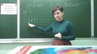 Сложение в столбик. 2 класс. (1)