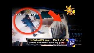 Brothel Center Raid In Kandy Primrose Garden Part II