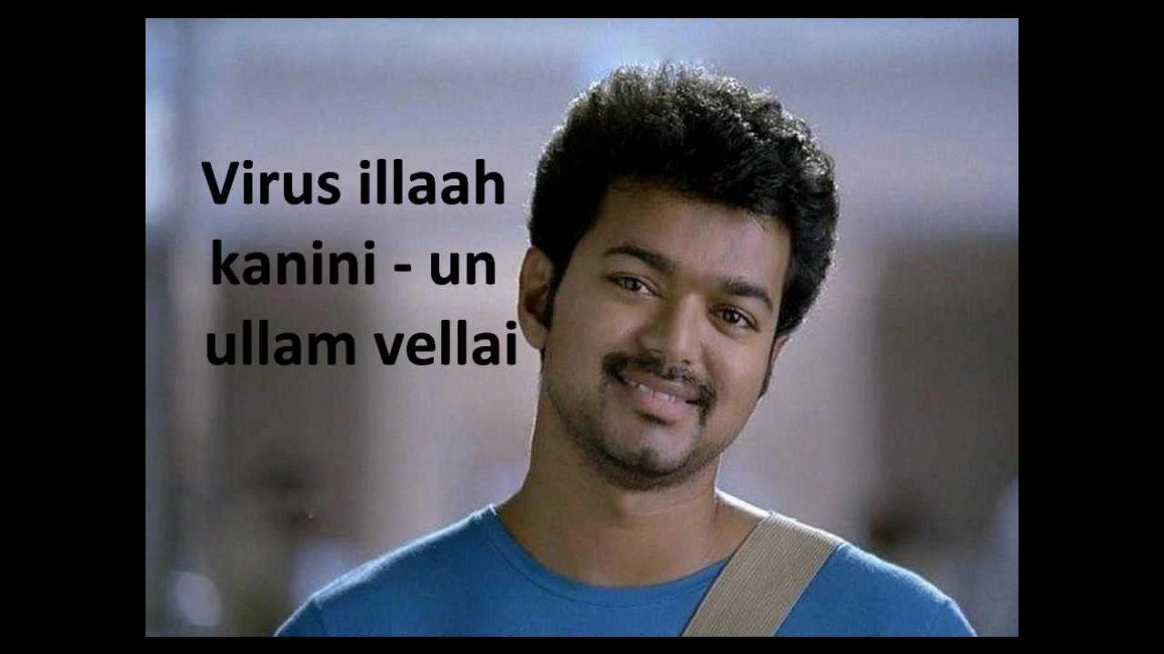 Nanban Tamil Songs Lyrics - PaadalVarigal