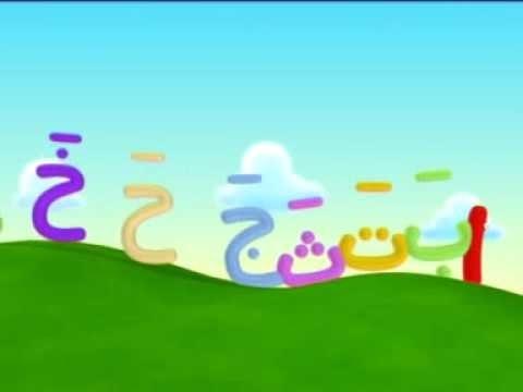 Video edukasi anak islami belajar alif ba ta untuk anak TK/PAUD