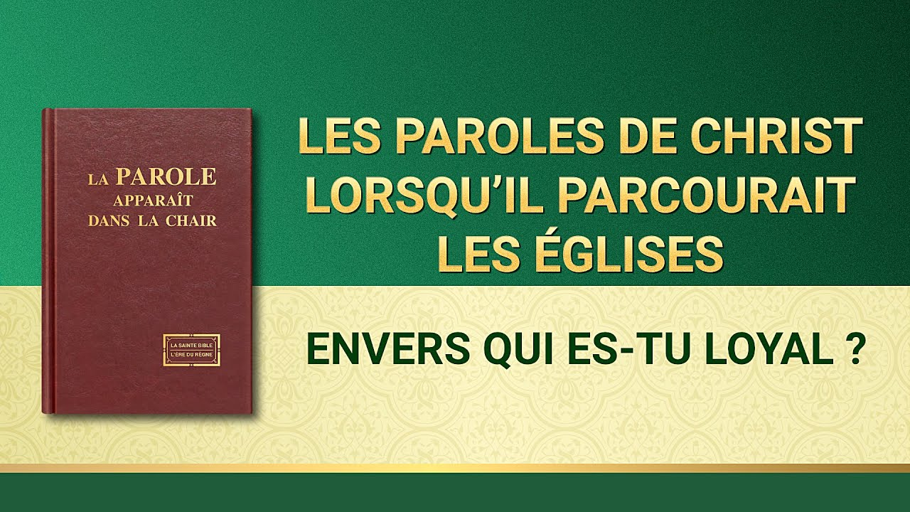 Paroles de Dieu « Envers qui es-tu loyal ? »
