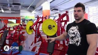 Комплекс упражнений: Тренировка мышц груди.