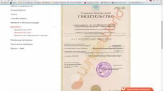 Документация в порядке галина Шкурина(Есть все юридические документы, которые можно распечатать и проверить в налоговой и прокуратуре. Все честн..., 2016-08-04T17:52:40.000Z)