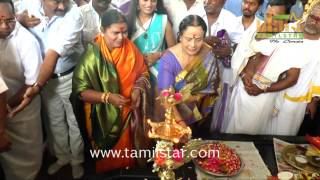 Alillatha Oorla Annanthan MLA Movie Launch