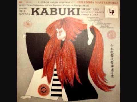 Azuma Kabuki Musicians Nagauta Music 1954 (with liner notes)